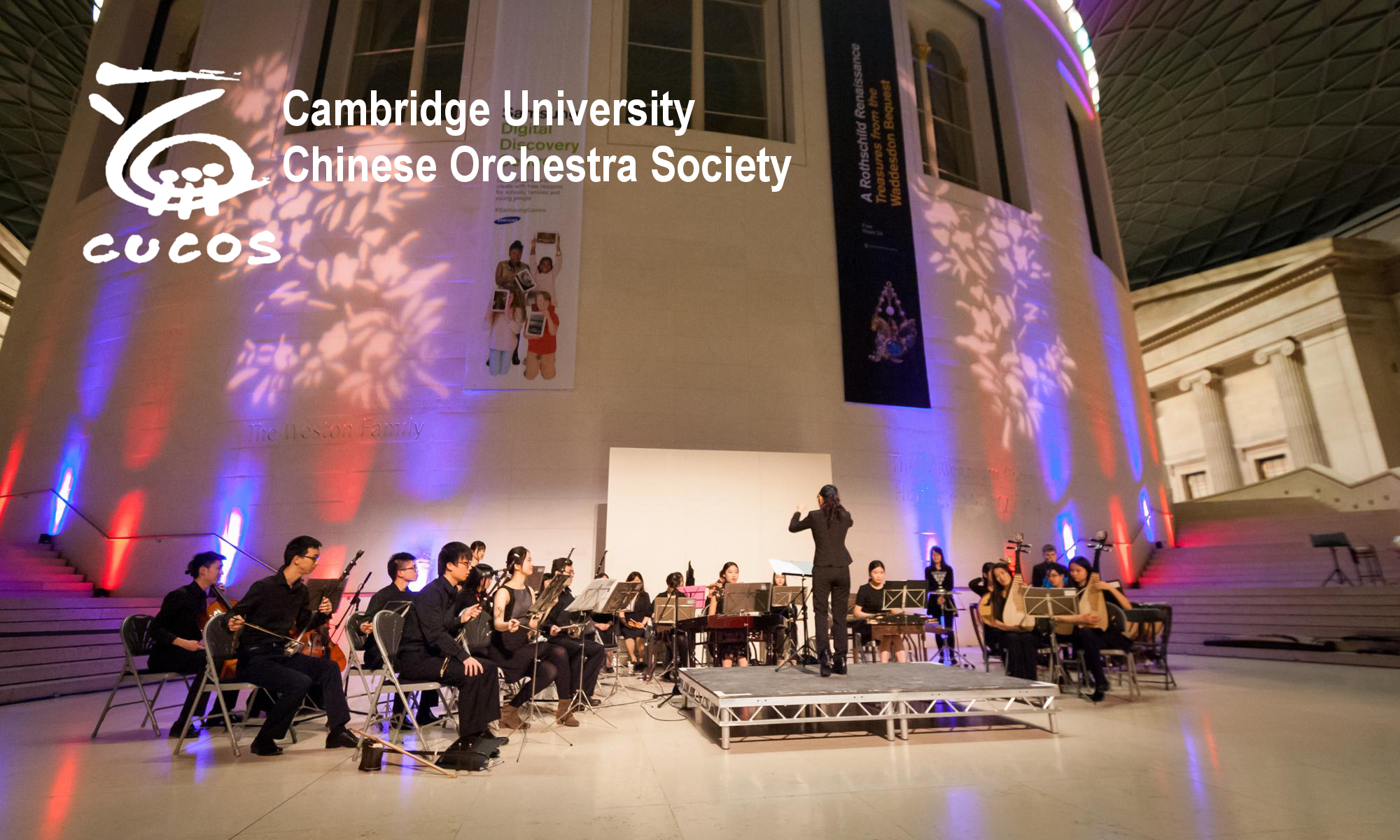 Cambridge University Chinese Orchestra Society